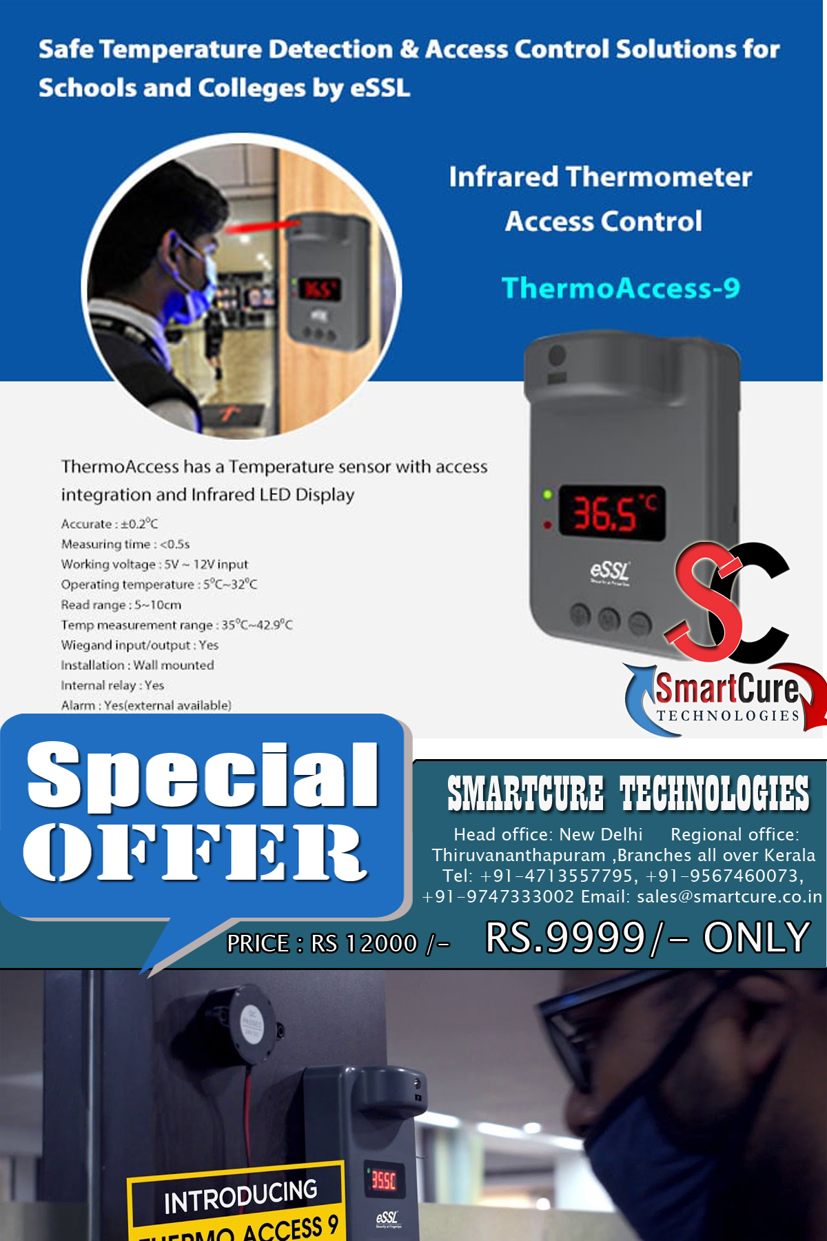 THERMO ACCESS